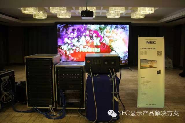 NEC激光投影点亮第五届上海主题公园论坛