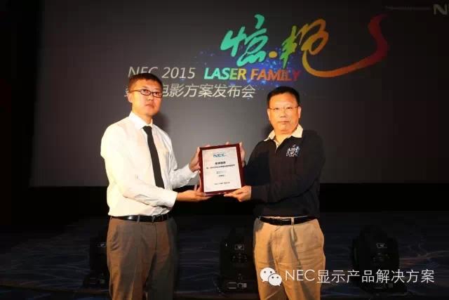 NEC NMAX激光放映解决方案 惊•艳 巨献
